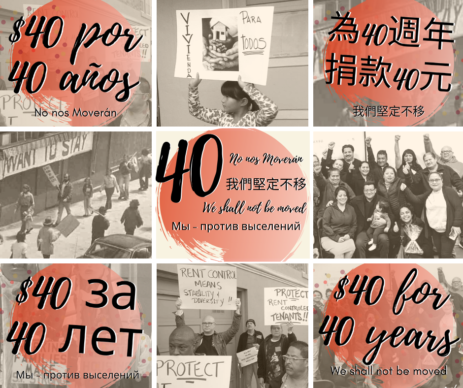 Give Today and Join our $40 for 40 Years Campaign