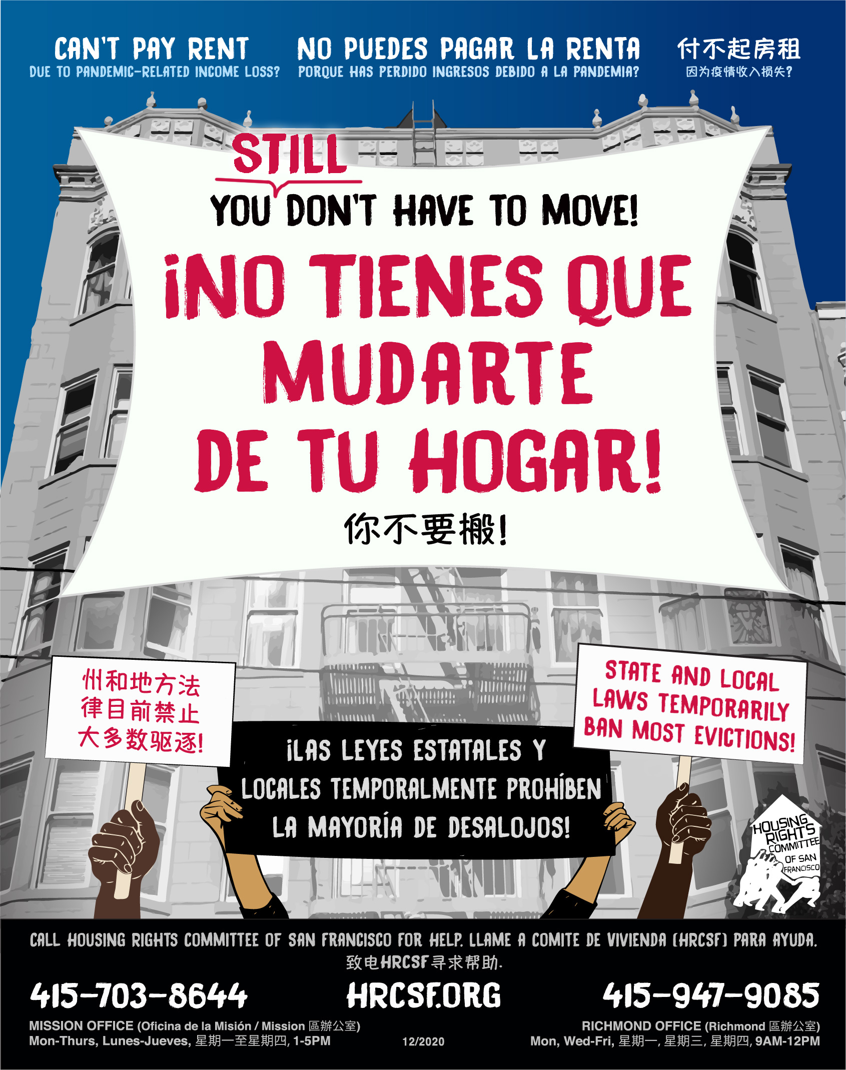 You Still Don't Have To Move! CA Tenant Protections & Debt Relief